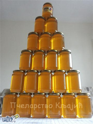 Bagremov med sa područja Dervente