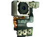Kamera za Apple iPhone 5