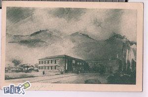 Stara razglednica SEKOVICI BIRAC 1948