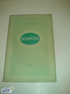 knjige, S. A. Žebeljev: DEMOSTEN
