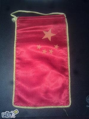 MALA ZASTAVICA KINA zastava drzava dvostrana tisak stampa jugoslavija staro stara stari stare