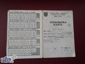 Potrošačka kartica iz 1993 godine HVO
